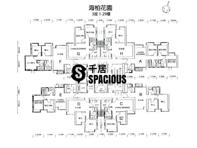 Ma On Shan - BAYSHORE TOWERS Floor Plan 07