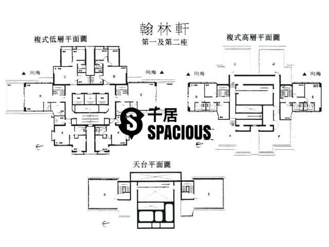 Kennedy Town - University Heights Floor Plan 03