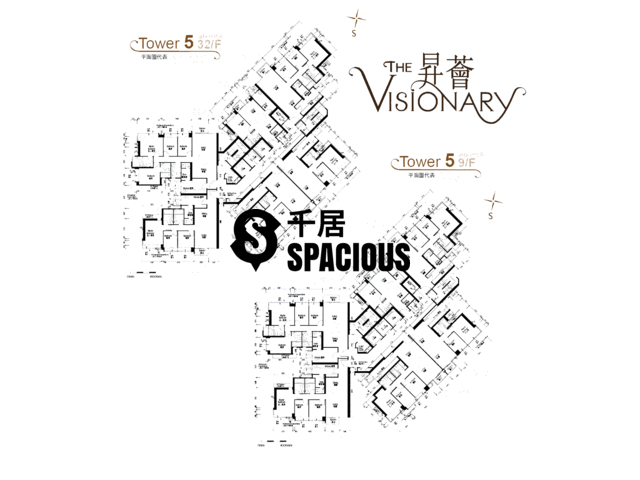 Tung Chung - The Visionary Floor Plan 39
