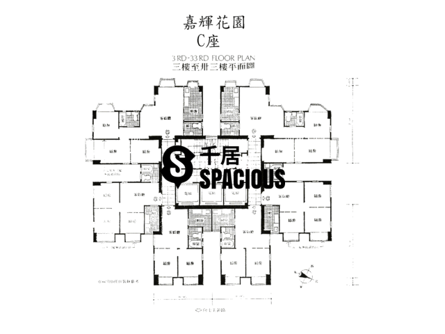 property for sale or rent in smithfield terrace kennedy rh spacious hk