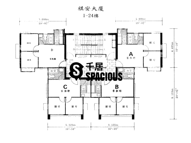 Poho - Kee On Building Floor Plan 02