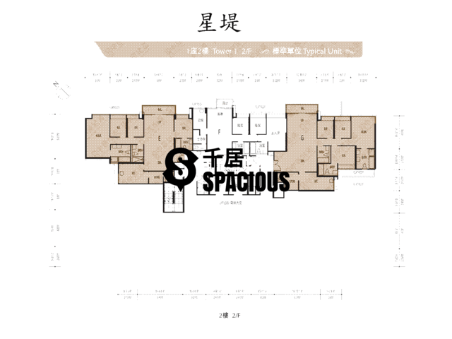 Gold Coast / So Kwun Wat - Avignon Floor Plan 01