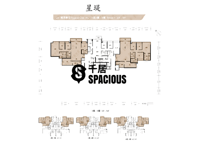Gold Coast / So Kwun Wat - Avignon Floor Plan 06