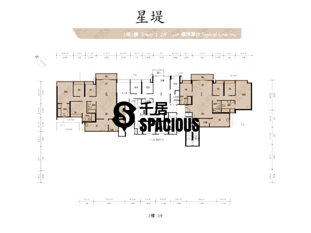 Gold Coast / So Kwun Wat - Avignon Floor Plan 04