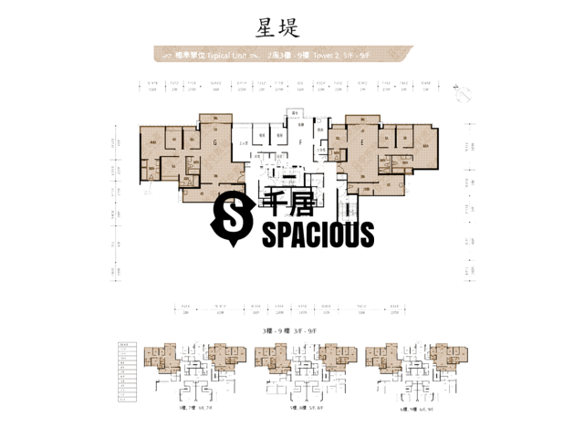 Gold Coast / So Kwun Wat - Avignon Floor Plan 29