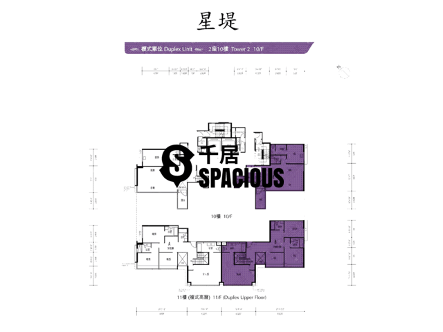 Gold Coast / So Kwun Wat - Avignon Floor Plan 55