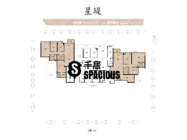 Gold Coast / So Kwun Wat - Avignon Floor Plan 20