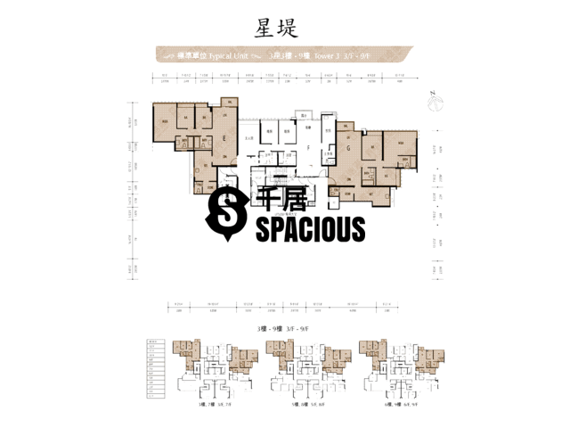 Gold Coast / So Kwun Wat - Avignon Floor Plan 54
