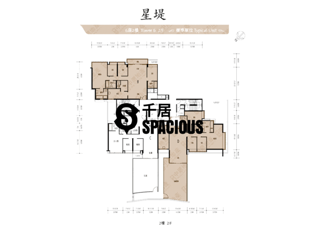 Gold Coast / So Kwun Wat - Avignon Floor Plan 57