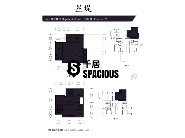 Gold Coast / So Kwun Wat - Avignon Floor Plan 52