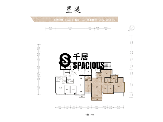 Gold Coast / So Kwun Wat - Avignon Floor Plan 36