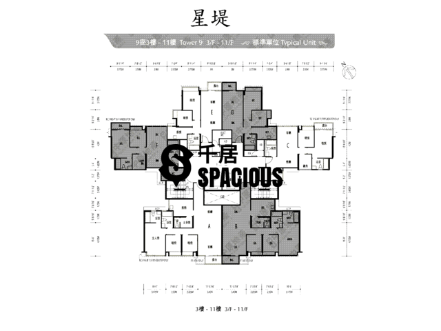 Gold Coast / So Kwun Wat - Avignon Floor Plan 43