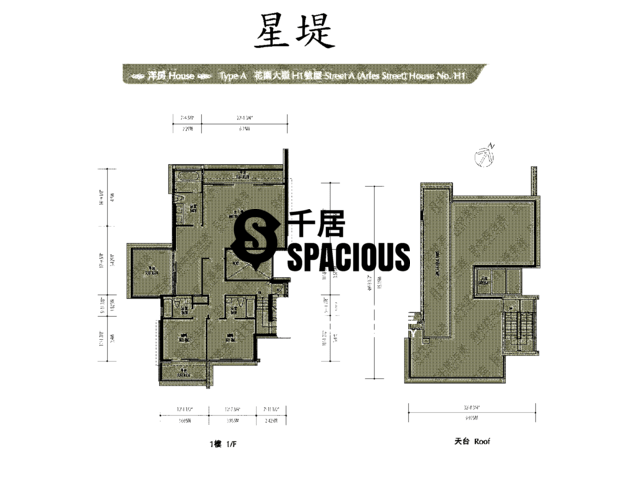 Gold Coast / So Kwun Wat - Avignon Floor Plan 48