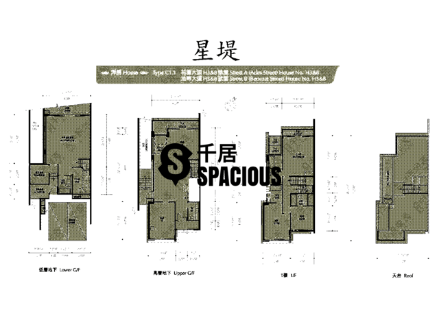 Gold Coast / So Kwun Wat - Avignon Floor Plan 47