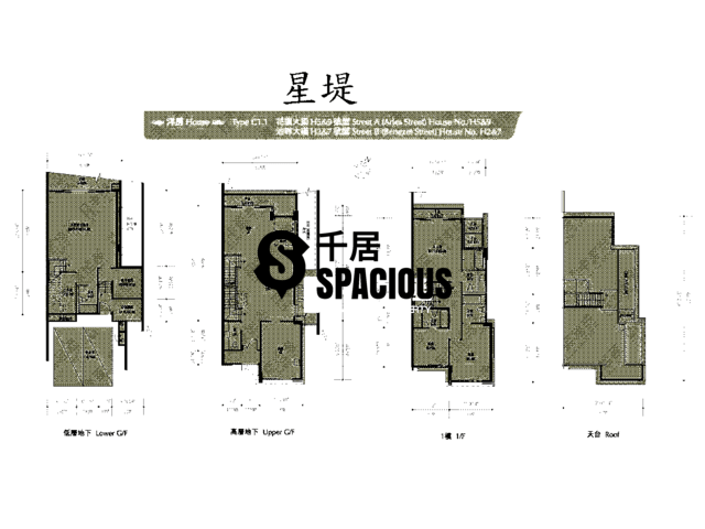 Gold Coast / So Kwun Wat - Avignon Floor Plan 22