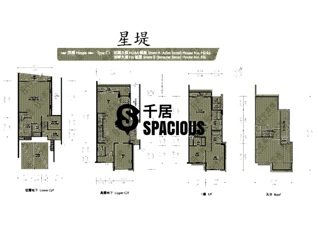 Gold Coast / So Kwun Wat - Avignon Floor Plan 59