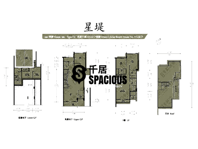 Gold Coast / So Kwun Wat - Avignon Floor Plan 49