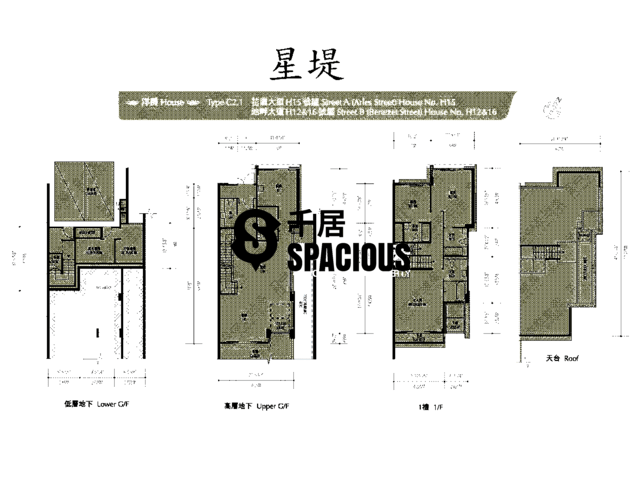 Gold Coast / So Kwun Wat - Avignon Floor Plan 58