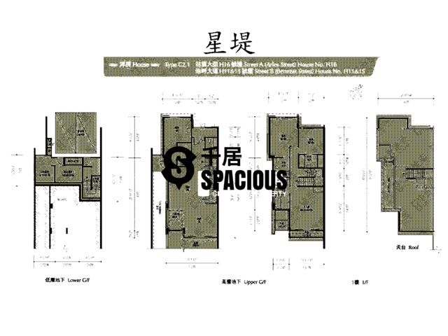Gold Coast / So Kwun Wat - Avignon Floor Plan 15