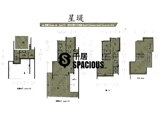 Gold Coast / So Kwun Wat - Avignon Floor Plan 51