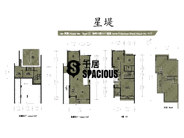 Gold Coast / So Kwun Wat - Avignon Floor Plan 19