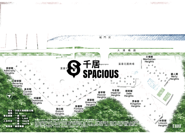 Sha Tin - BELAIR GARDENS Floor Plan 03