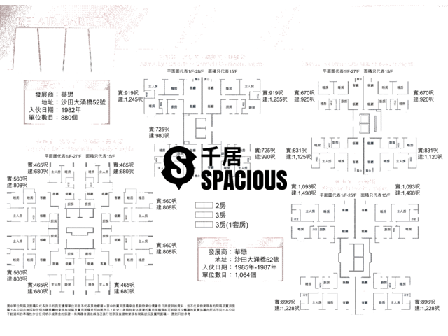 Sha Tin - BELAIR GARDENS Floor Plan 02