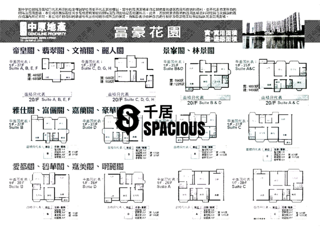 Sha Tin - BELAIR GARDENS Floor Plan 01