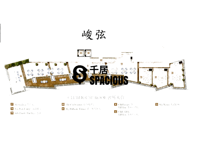 Ngau Chi Wan - Aria Kowloon Peak Floor Plan 42