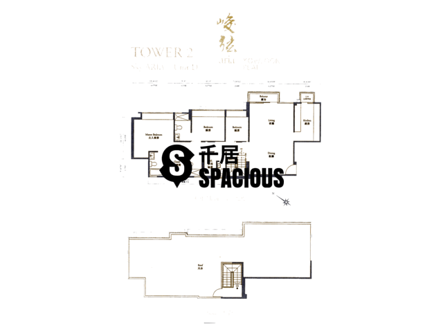 Ngau Chi Wan - Aria Kowloon Peak Floor Plan 07