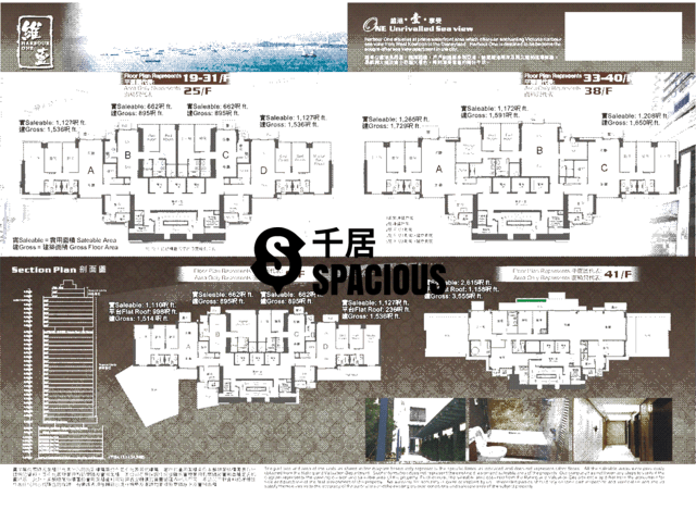 Shek Tong Tsui - Harbour One Floor Plan 10