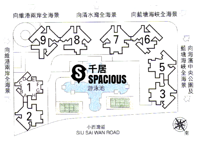 Siu Sai Wan - Island Resort Floor Plan 12