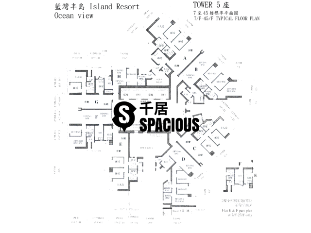 Siu Sai Wan - Island Resort Floor Plan 11