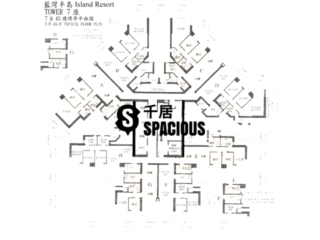 Siu Sai Wan - Island Resort Floor Plan 09