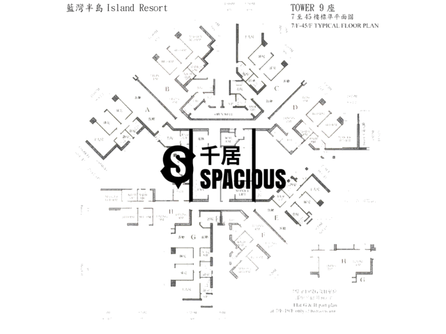 Siu Sai Wan - Island Resort Floor Plan 06