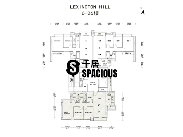 Kennedy Town - Lexington Hill Floor Plan 02