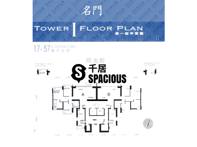 Tai Hang - The Legend Floor Plan 02