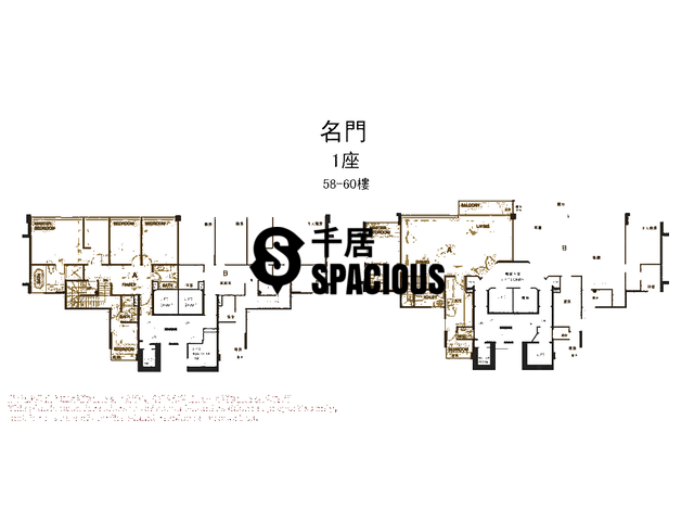Tai Hang - The Legend Floor Plan 04