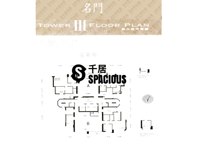 Tai Hang - The Legend Floor Plan 06