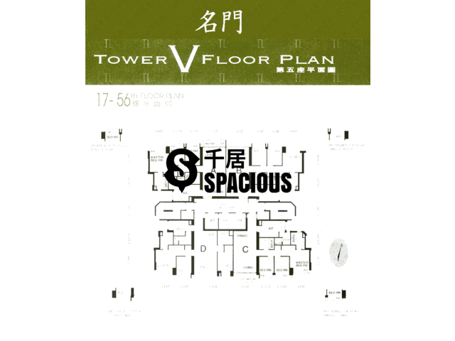 Tai Hang - The Legend Floor Plan 07