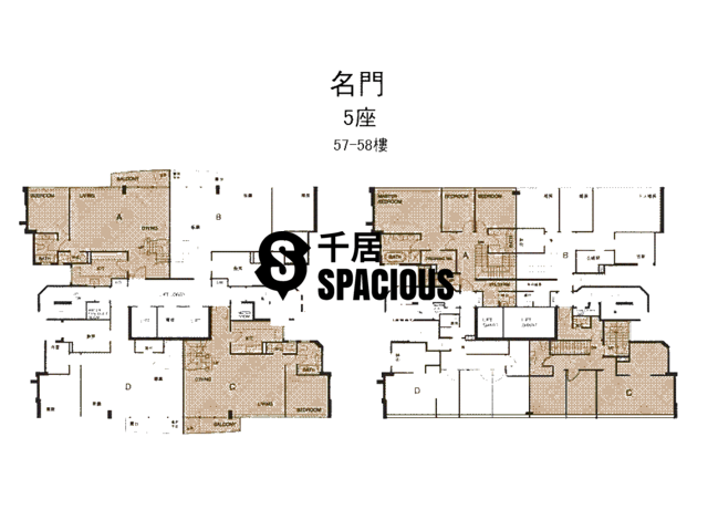 Tai Hang - The Legend Floor Plan 05