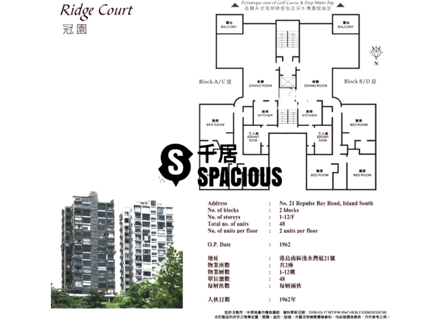 Repulse Bay - Ridge Court Floor Plan 01