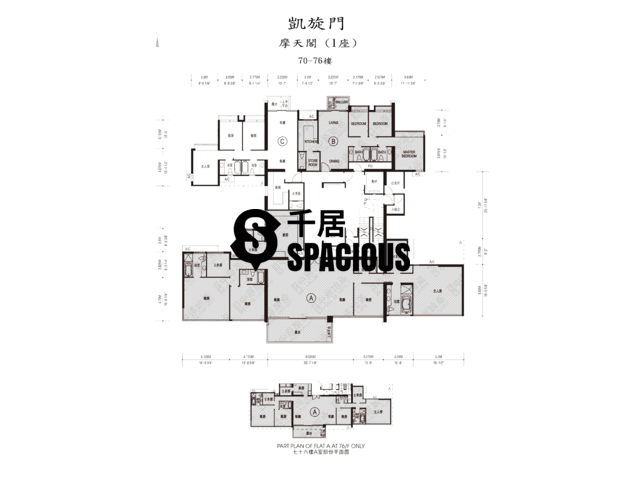 West Kowloon - The Arch Floor Plan 38