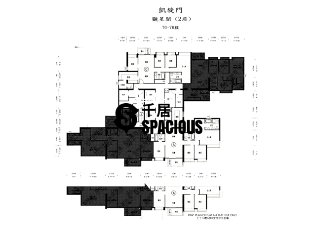 West Kowloon - The Arch Floor Plan 31