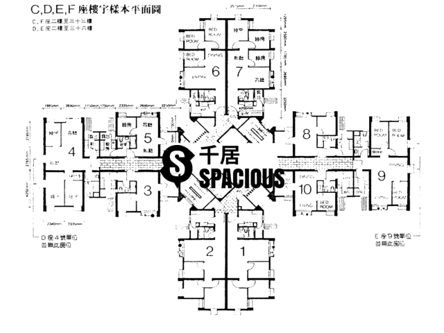 Tsing Yi - CHING WAH COURT Floor Plan 04