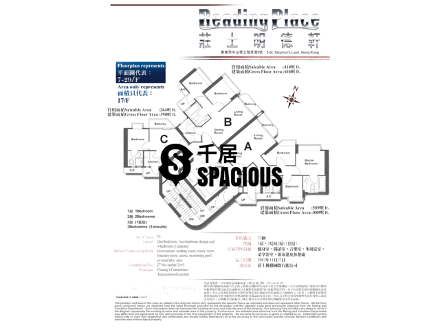 Sai Ying Pun - Reading Place Floor Plan 03
