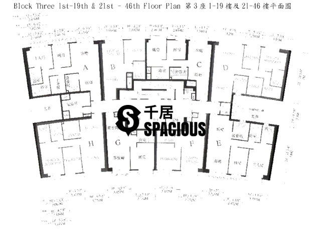 Hung Hom - Royal Peninsula Floor Plan 06