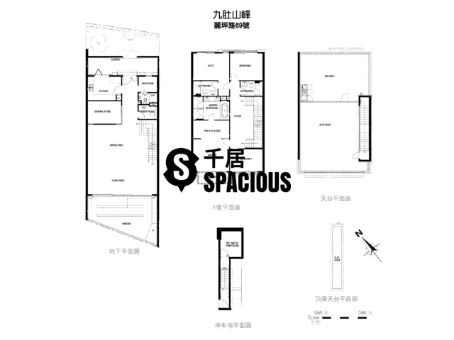 Sha Tin - Kau To Highland Floor Plan 08
