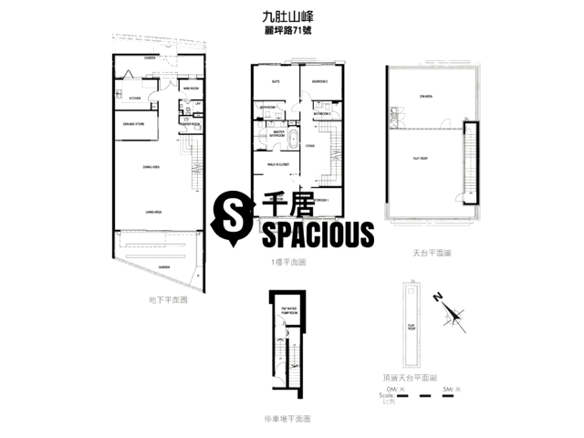 Sha Tin - Kau To Highland Floor Plan 06