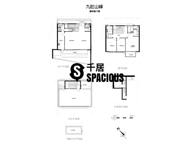 Sha Tin - Kau To Highland Floor Plan 03
